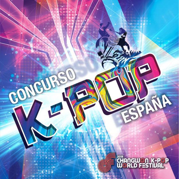Concurso K pop España