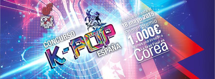 Concurso k pop 2019
